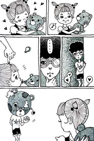 クマになりたい
