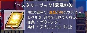 abc10.jpg
