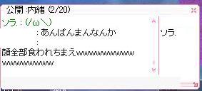screeniris866.jpg