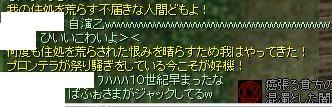 kimo6