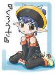 mezashi.jpg