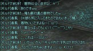 Σ(・ω・)ノノ