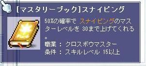 snip30.jpg