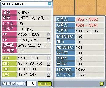 status168.jpg