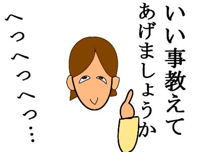 20070509072301.jpg