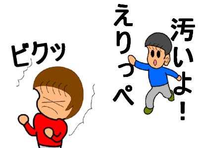 20070511085102.jpg