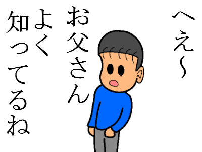 20070514070643.jpg
