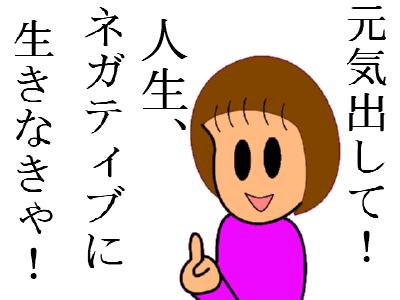 20070514070945.jpg