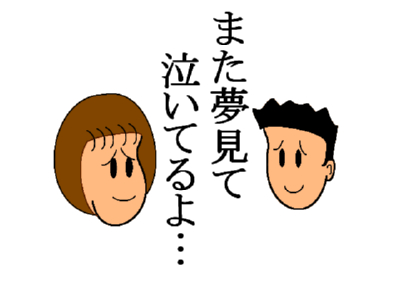 20070515075922.jpg