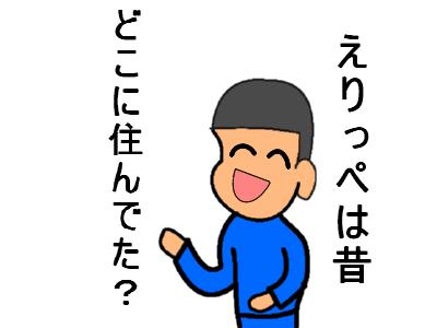 20070516153736.jpg