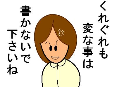 20070516154916.jpg