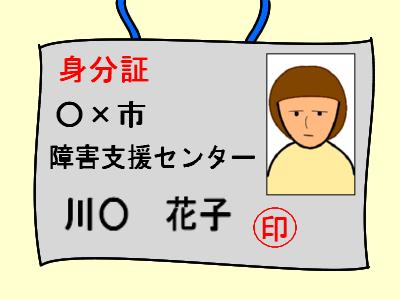 20070516155300.jpg