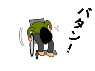 20070523233044.jpg