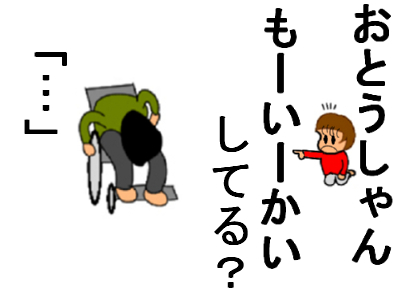 20070523233311.jpg