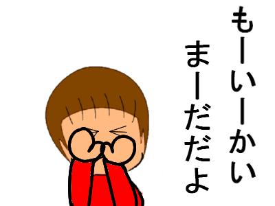 20070523233657.jpg