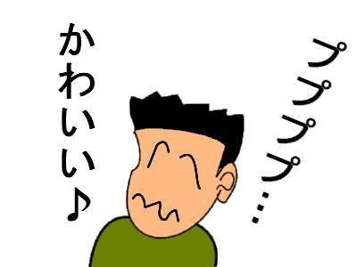 20070523234220.jpg