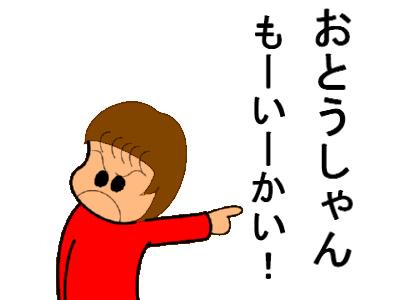 20070523234657.jpg