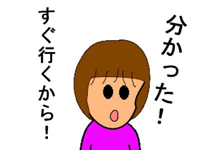 20070523234746.jpg