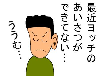 20070525090136.jpg