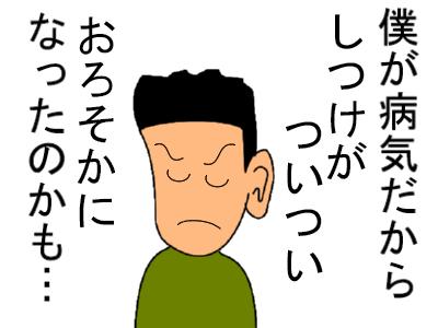 20070525090201.jpg