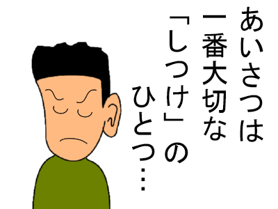 20070525090210.jpg