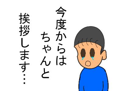 20070525104202.jpg