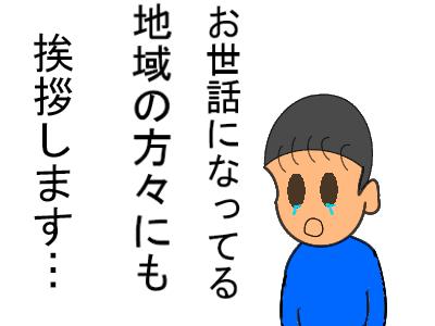 20070525104215.jpg