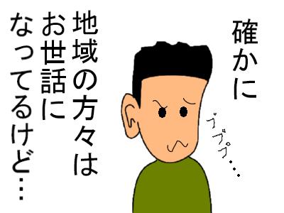 20070525104241.jpg