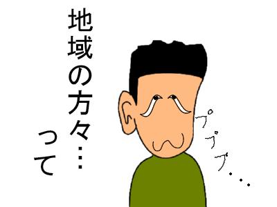 20070525104251.jpg
