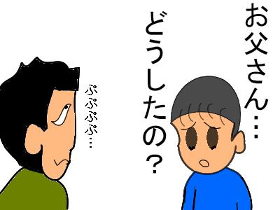 20070525104259.jpg