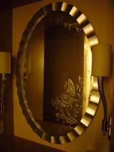 mirror_20080626094812.jpg