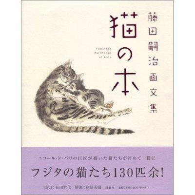 51JGKNMYXFL  猫の本