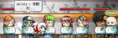 0217yukidaruma.jpg