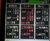 F1000205.jpg