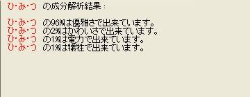 WS0407.jpg