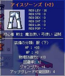 aisuji-nzu.jpg