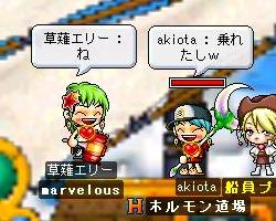 akibalhune01.jpg