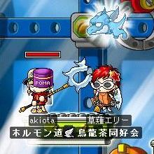 akibisya01.jpg