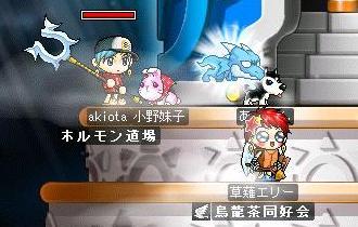 akibisya02.jpg