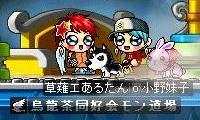akibisya03.jpg