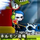 akiotabisyasu02.jpg