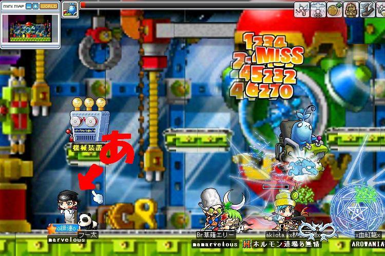 bisyasu0212.jpg