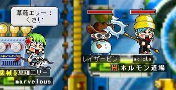 bisyasu021201.jpg