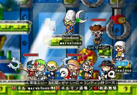 bisyasu021202.jpg