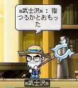 busizawa2.jpg