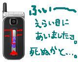 f700i_top.jpg