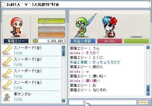 freema02.jpg