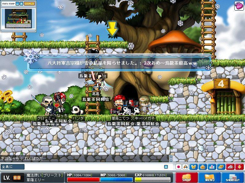guild03.jpg