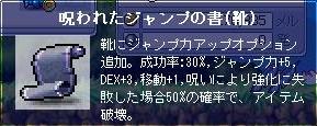 jumpsyo02.jpg
