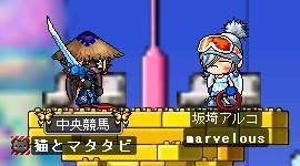 kyouhunokeibatan2.jpg